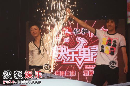王栎鑫与好友俞灏明残酷PK1