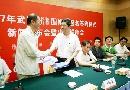 图文:武汉围棋队誓师大会 赞助方与俱乐部签约