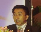 第三届中国出境旅游国际论坛
