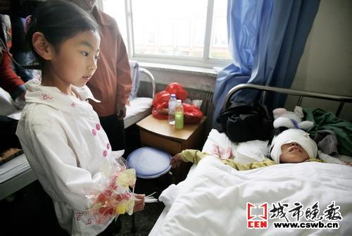幼女小网站_11岁幼女被强暴续 女孩不知自己可能会失明(图)