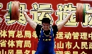 图文:全国男子举重锦标赛 孙海波在比赛中