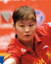 图文:张怡宁世乒赛对手 警惕海外兵团--姜华君