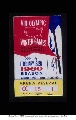 图文:历届冬奥会门票 1960美国斯阔谷冬奥门票