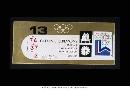 图文:历届冬奥会门票 1980普拉西底湖冬奥门票