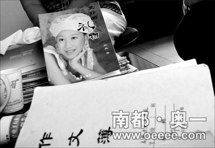 赵越所著书的封面照片散发着明星气质。本报记者