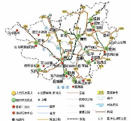 南宁地图 全图-北部湾经济区申报新特区 将成区域性国际大通道