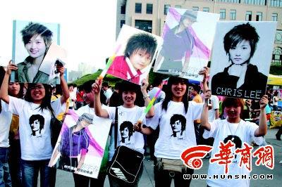 李宇春爆和张靓颖交集少圈子里没有新朋友(图)