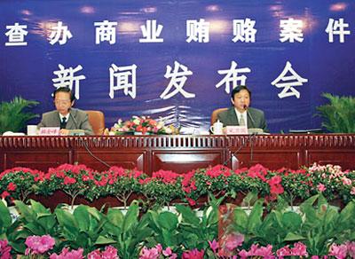 2007年1月29日,省纪委在查办商业贿赂案件新闻发布会上,通报了我省16起典型商业贿赂案件。其中,济南市粮食局原局长张大印受贿案被列为这16起案件的第一位。