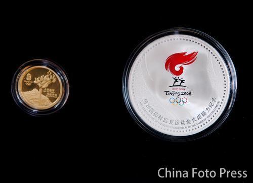 """图文:""""北京奥运金""""彩色系列 纪念币展示"""