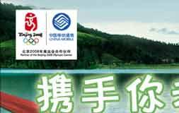 绿盒子环保公益活动