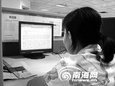 家长发帖引发网民关注 吴懿斌 摄