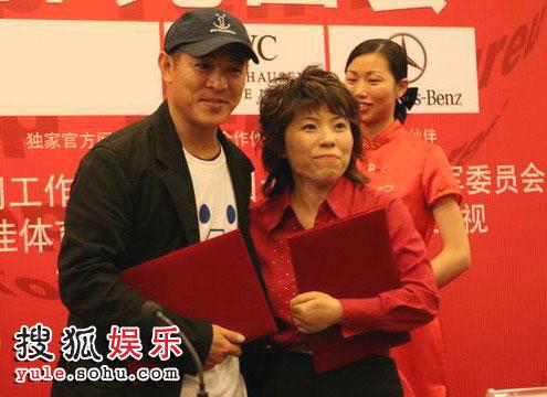 邓亚萍代表十佳劳伦斯冠军委员会与李连杰壹基金签约成为合作伙伴