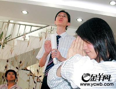 屌插阴道图片_国内首例男大学生公开变性完成(图)