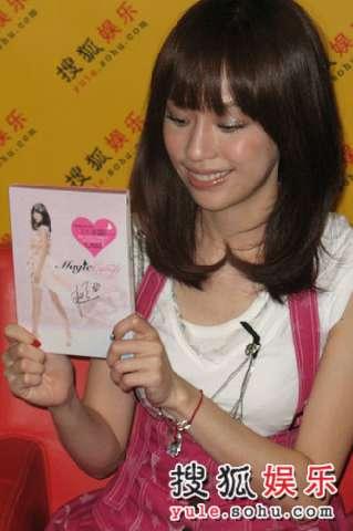 图:王心凌做客搜狐2