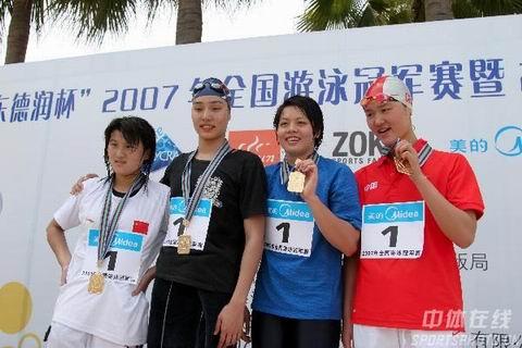 图文:上海获女子接力金牌