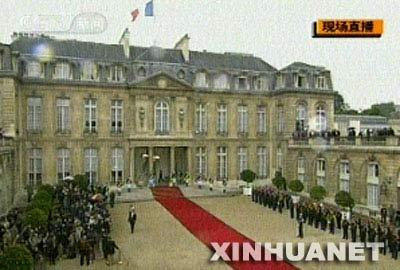 法国总统权力交接仪式现场。