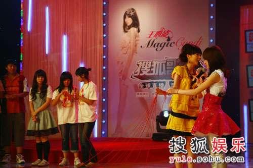 图:王心凌搜狐歌会现场花絮(131)