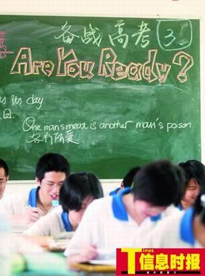 近日,广州各中学综合素质评价工作基本完成,有老师表示,这一工作需要搜集大量客观材料作为填报依据,比较繁琐。