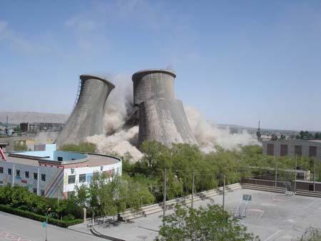 永昌电厂3座冷却塔成功爆破