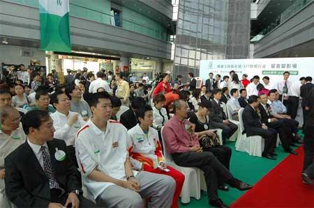 政府与协会的相关领导,演艺及体育界明星,通信行业和手机厂商来宾,专家学者以及各大媒体记者出席本次活动。