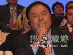 中国航空集团公司总经理李家祥