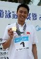 图文:张琳夺得200米自由泳金牌 张琳颁奖仪式