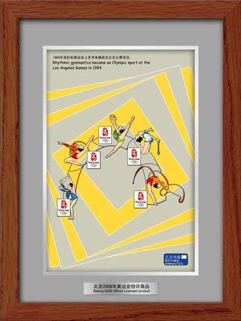北京2008年奥运会徽章设计大赛 徽章一览