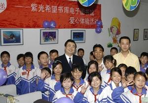 紫光股份总裁李志强与参加紫光电脑爱心体验活动的师生们合影