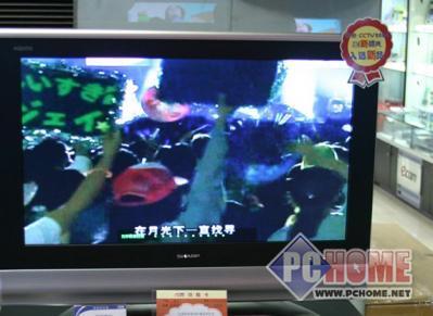 点击查看本文图片 非常厚道 夏普LCD-32AK7液晶电视仅6K