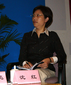 沈红,2007城市国资论坛