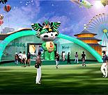 奥运福娃乐园