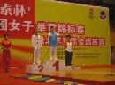 图文:全国女子举重锦标赛 杨炼有喜有忧