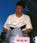 杨建平,2007城市国资论坛