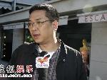 关锦鹏接受采访
