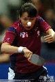 图文:世乒赛美国队全体队员 王晨身兼三项比赛