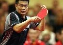 图文:热身赛中国5-0奥地利 陈卫星反攻