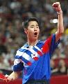 图文:世乒赛韩国队队员介绍 削球高手朱世赫