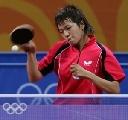 图文:世乒赛中国台北全体队员 女单队员黄怡华
