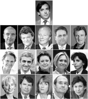 新总理菲永(顶排))将率领15名新内阁成员推行系列改革