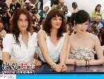 三女星斗艳