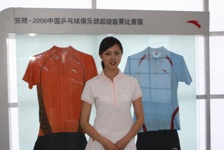 图文:第二十届体博会第三天 乒超联赛比赛服