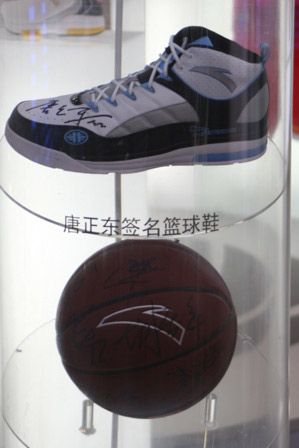 图文:第二十届体博会展品 唐正东签名篮球鞋