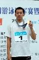 图文:全国游泳冠军赛第六日 刘维佳摘得冠军