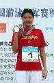 图文:全国游泳冠军赛第六日 湖北选手赵菁夺冠