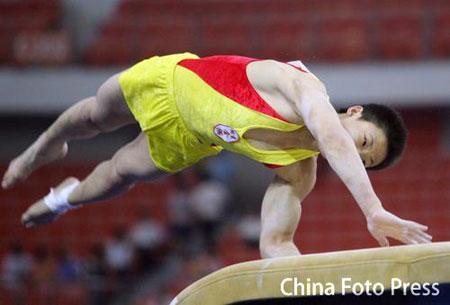 图文:第六届城运会体操预赛 北京程然前途看好