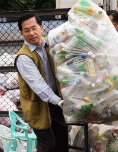 陈水扁担任海洋保育志工
