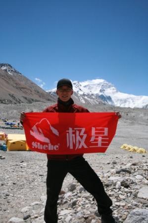 登顶队员范文俊
