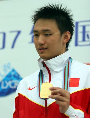 图文:全国游泳冠军赛第七日 张琳艰难夺得金牌