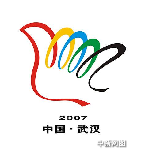 第六届城运会会徽 图片来源:中新网