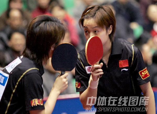 第48届世乒赛图片资料 女双选手王楠张怡宁